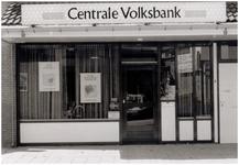 147071 Centrale Volksbank, Kerkstraat, ca. 1980
