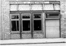 106321 Steenweg 11. Gevelreclame, aangebracht door vishandelaar Toon Elshout in de jaren 20 van de 20e eeuw. De reclame ...