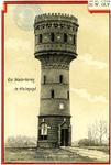 106484 Torenstraat (voorheen Waardstraat). De eerste watertoren is gereed. Fotodruk naar een tekening van Aug. ...