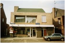 47011 Postkantoor Budel, spaarbank, 1985