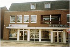 47017 Makelaardij en verzekering Verberne en van Deurzen, Vishandel Nouwen, 1985