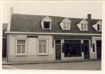 578036 Bakkerij Hoes aan de Kleine Marktstraat, 1960-1970