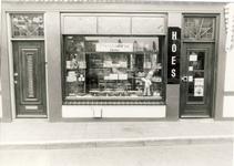 578186 Patisserie Hoes aan de Kleine Markstraat, 1980