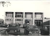 578187 Verberne BV aan de Wolfsberg, 1980