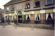 578298 Dorpscafé De Guitige Geit aan het Vorstermansplein 24a, 1985