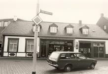 578435 Woning en winkel van Patisserie Hoes, Kleine Marktstraat 1-3, 1980-1990