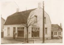576257 Rijwielhandel P. Bukkems aan de Hemel, 1950-1960