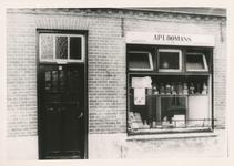 576799 Bakkerij en kruidenierswinkel van A.P. Loomans, Wolfsberg, 1955
