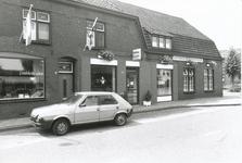 576919 Bakkerij Slaats, Burgemeester Wijnenstraat, 1983