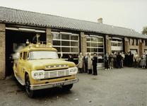SRM004003561 , 1981
