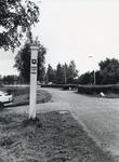 AB_GRENSPALEN_010 Grenspalen van de Privatieve Visserij van Abbenbroek; paal nummer 4, de grens tussen Abbenbroek en ...