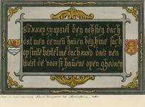339 De gevelsteen op de Noorddampoort of Veerse poort te Middelburg, ter herinnering aan de opening van de haven op 8 ...
