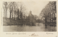 2351 Gezicht op het Veersebolwerk met de Oostkerk en een deel van de Veersesingel te Middelburg