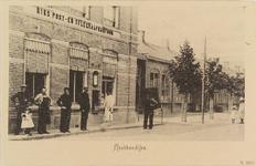 5671 Gezicht op het post- en telegraafkantoor in Krabbendijke