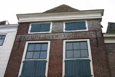 IMG-1685 Zierikzee. Meelstraat. Gevelreclame op pakhuis