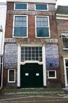 IMG-1687 Zierikzee. Meelstraat. Gevelreclame op pakhuis