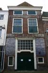 IMG-1688 Zierikzee. Meelstraat. Gevelreclame op pakhuis