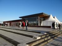 X-2659 Bruinisse. Nijverheidsweg. Opening sportpark Volharding , genoemd naar de voorgangers van de huidige gebruikers ...