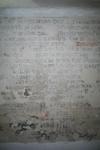 X-5706 Dreischor. Ring. Nederlands Hervormde Kerk (Adriaanskerk). Detail van muurschildering/cartouche met ...