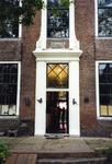 ZM-0337 Zierikzee. Poststraat 45. Detail achtergevel. Sinds 1863 Burgerweeshuis. Het gebouw dateert uit omstreeks 1730.