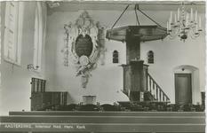 AAG-P-14 Interieur van de Nederlandse Hervormde kerk aan het Dorpsplein te Aagtekerke