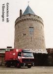 34741 Groeten uit Vlissingen Gevangentoren Stadsgewestelijke Jeugdbrandweer Post Vlissingen, Van Dishoeckstraat 131, ...
