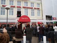 49577 Chinees Indisch restaurant Da-Xin, Beursplein 5 en Beursplein 9. Officiële opening van het hotelgedeelte boven ...