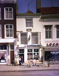 49915 Bellamypark 30 visrestaurant, cafe, bar, bistro met gevelsteen van de dichter Jacobus Bellamy