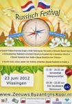 4197 Russisch Festival
