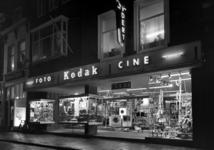 1429 Kerstetalage firma Dert in de Nieuwendijk 35-37 te Vlissingen
