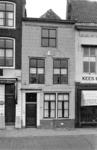 5466 Geboortehuis van Bellamy, Bellamypark 30 te Vlissingen