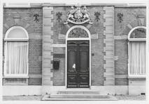 M 12030 Het kantoor van de jamfabriek De Betuwe aan de Grotebrugse Grintweg, de ingang