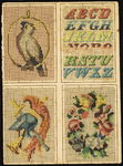 7361 De voorstelling op deze borduurpatronen bestaat uit elf losse en dubbel bedrukte velletjes met alfabetten en ...