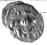 377 Zegel van: Cunera, Catelijn en Sara Fuljou.… die d.d. 20 juni 1643 te Zaltbommel testeren