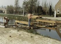 SRM004003459 , 1982