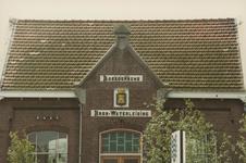 SRM006000003 Bronbemaling Hazerswoude, 1984-1985