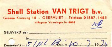 BR_SHELL_002 Geervliet, Shell - Shell Station van Trigt b.v., (1974)