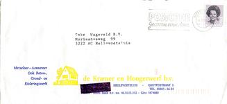 HE_KRAMER_002 Hellevoetsluis, de Kramer en Hoogerwerf - Metselaar-Aannemer, ook beton-, grond- en rioleringswerk de ...