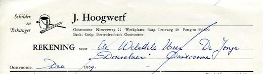 OV_HOOGWERF_002 Oostvoorne, Hoogwerf - J. Hoogwerf, Schilder en Behanger, (1959)