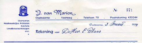 OV_MARION_005 Oostvoorne, Van Marion - J. van Marion, IJzerwaren, huishoudelijke artikelen. Kachels. Landbouwwerktuigen ...