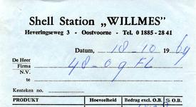 OV_WILLMES_003 Oostvoorne, Willmes - Shell Station Willmes , (1969)