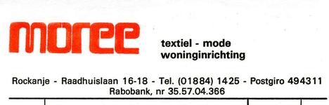 RO_MOREE_003 Rockanje, Moree - Moree, Mode, textiel en woninginrichting
