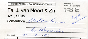 ZL_NOORT_003 Zuidland, Fa. J. van Noort & Zn. - Houthandel - aannemingsbedrijf, (1991)