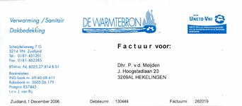 ZL_WARMTEBRON_001 Zuidland, De Warmtebron - De Warmtebron, Verwarming/Sanitair, Dakbedekking, (2006)