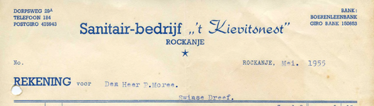 RO_KIEVITSNEST_002 Rockanje, 't Kievitsnest - Sanitair-bedrijf 't Kievitsnest , (1955)