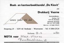 RO_KIEVIT_002 Rockanje, De Kievit - Boek- en kantoorboekhandel De Kievit en Drukkerij Voorne. Samen onder één dak, (1980)