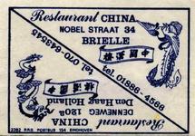 LD2013. Restaurant China.