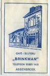 SZ0001. Café - slijterij Brinkman.