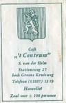 SZ0301. Café 't Centrum.