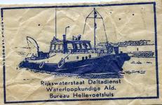 SZ0531. Rijkswaterstaat Deltadienst Waterloopkundige Afd. Bureau Hellevoetsluis.